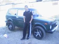 Sergey Sargsyan, Агарак