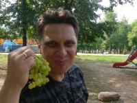 Александр Смирнов, Ярославль, id27021716