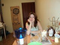 Александра Малкова, 23 июня 1978, Богородск, id86126712