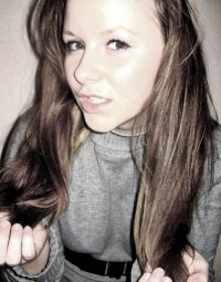 Lena Varakina, 10 января 1990, Архангельск, id96880313
