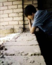 Bad Boy, 2 июня 1996, Краснотурьинск, id104236494