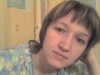 Елена Гибаева, 19 февраля 1976, Москва, id159701412