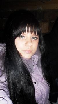 Мария Устинова, 8 мая 1991, Барнаул, id165311225