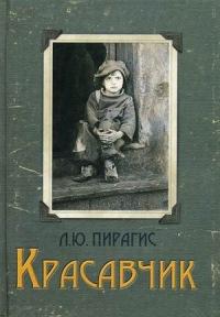 Сергей Серегин, 11 декабря 1990, Москва, id98883361