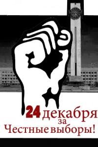 http://cs9558.vkontakte.ru/g32987637/a_8cf7a66b.jpg