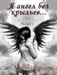Витуля Кальченко, 28 августа , Ворожба, id123274183