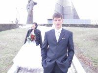 Максим Власов, 8 апреля 1988, Владивосток, id13464058