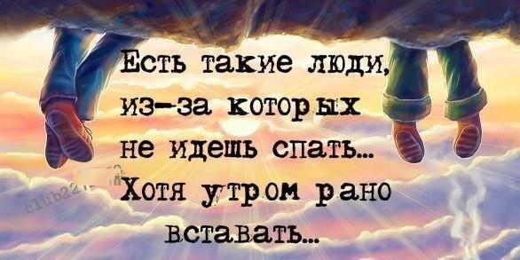 http://cs9558.vkontakte.ru/u139035157/-14/x_e1250d67.jpg