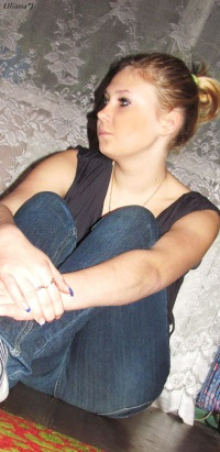 Виктория Сулягина, 27 ноября , id56593301