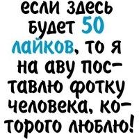 Андрій Чмир, 5 апреля 1981, Львов, id163970234