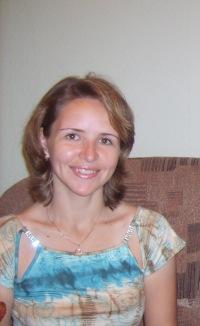 Альбина Василенкова, 16 августа 1980, Красное-на-Волге, id100868273