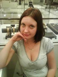 Анна Шмакова, 25 апреля , Москва, id123204401