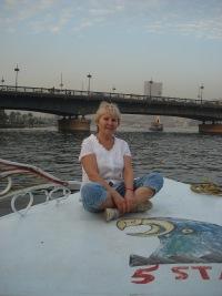 Рабига Исламова, 20 мая 1999, Уфа, id130707734