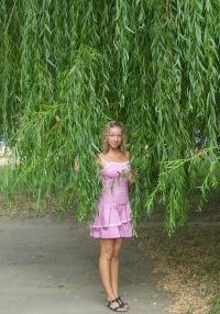 Анастасия Лебедева, Елизово
