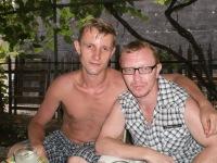 Сергей Петренко, 2 декабря 1977, Макеевка, id158572022