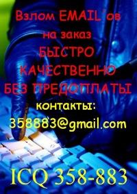 Наталия Домород(Червонных)