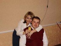 Олег Трандасир, 11 января , Сургут, id67351036