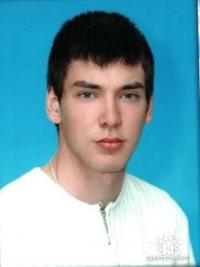Павел Чернитенко, Белгород