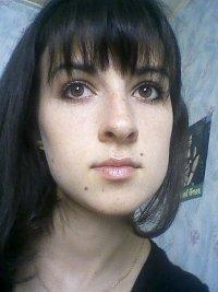 Катюша Проценко, 7 декабря 1988, Иркутск, id98175784