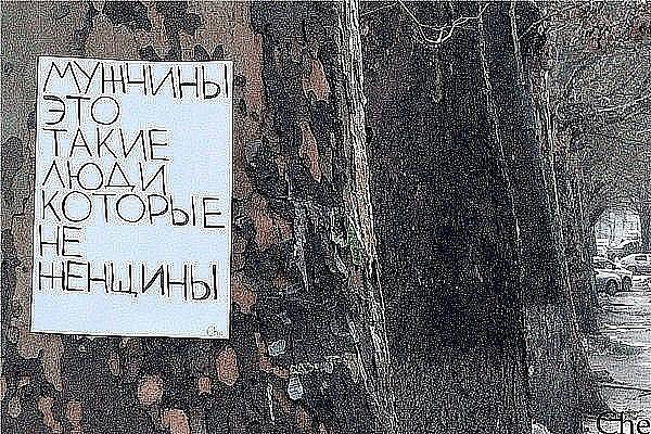 http://cs956.vkontakte.ru/u126140198/130048991/x_f9dd4b75.jpg