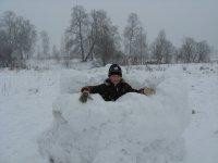Макс Бурцев, 21 ноября , Санкт-Петербург, id49689785