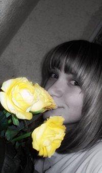 Наталя Медвідь, 8 февраля 1994, Бурштын, id52720067