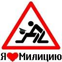 Виталик Леонтьев, 4 декабря , Москва, id53698157