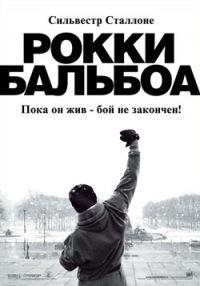 Рустам Татаев, 11 января , Ессентуки, id98785542