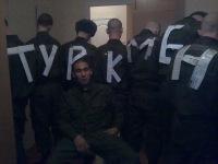 Тимур Абдулганиев, 11 июня , Пятигорск, id10711842