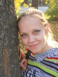 Алина Данилюк, 19 апреля 1985, Северодонецк, id151389342