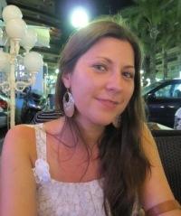 Ольга Крутова, 2 августа , Москва, id21531324