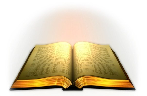 12 заповедей из библии: