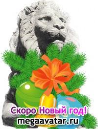 Олег Мушило, 1 января , Львов, id106450667