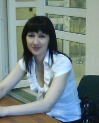 Марина Бураева, 18 сентября , Бородино, id157024080