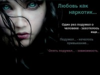 Алёна Бабкина, 26 июля 1992, Москва, id165379309
