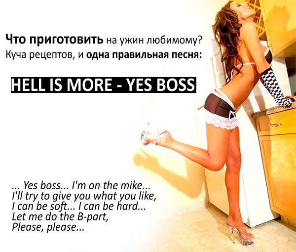 Hess is more - yes boss (dj n apostolopoulos vs flower edit) lq