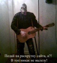 Евгений Коваленко, Алчевск