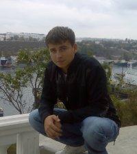 Дима Невесёлый, 21 мая 1991, Севастополь, id50804642