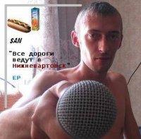 Losy Losynov, 16 января 1997, Москва, id65985950