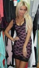 Гипюр интернет магазин женской одежды с доставкой