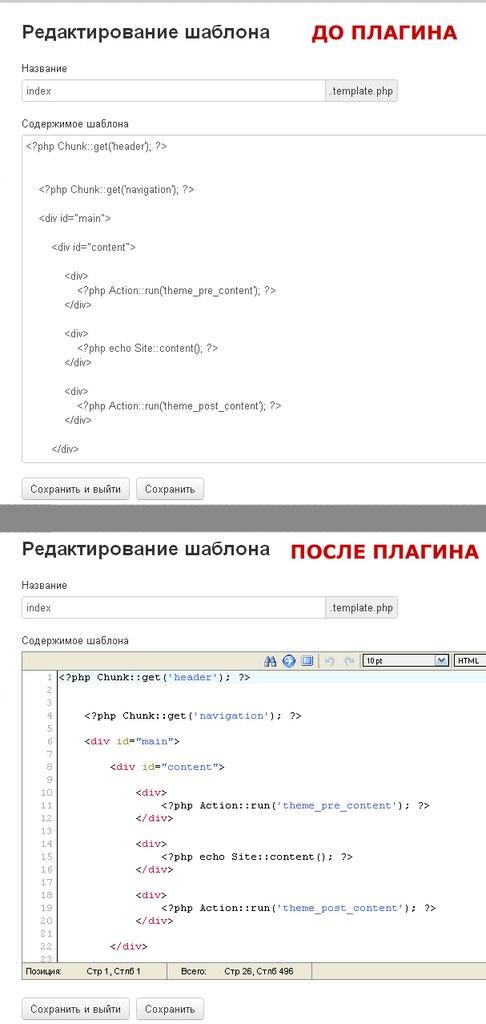 http://cs9561.userapi.com/v9561743/b12/hTkS-UBZEKc.jpg