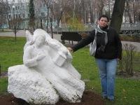 Татьяна Лойко, 25 сентября 1977, Гомель, id123393815