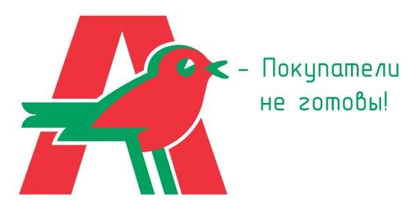 quot;Ашан Часы работы - Пасха 2010 - Информация АШАН Польше.