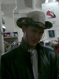 Евгений Гаврилов, 24 марта , Екатеринбург, id51607029