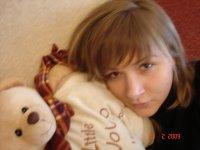 Леночка Лихолетова, 4 декабря 1987, Тула, id54357017