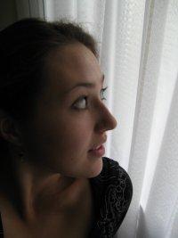 Karina Grigorjeva