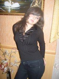 Лейла *****, 4 ноября 1992, Астрахань, id58764322