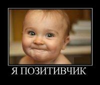 Maksim 63, 14 сентября 1988, Самара, id61963799