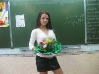 Кристина Андреева, 1 марта , Екатеринбург, id72184766