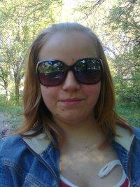Алёна Колесник, 5 ноября 1996, Мичуринск, id94053949